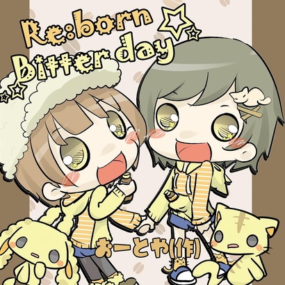 Re:born☆Bitter day